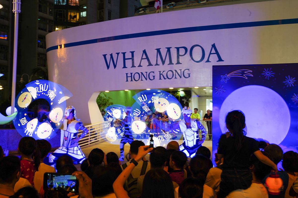 Anta Agni svetelná šou Hongkong svetelné logo